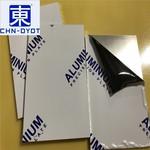 美国Kaiser铝业 进口6061T651铝板