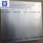 国标6061批发 6061铝板切割价