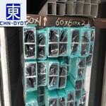 A4032铝硅合金 铝棒批发