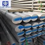 批發1100鋁板 廠家免費開平鋁帶