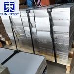 2024可折彎衝孔鋁板 2024鋁板性能