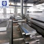 現貨進口電鍍1060純鋁板