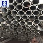 5082鋁合金熱處理高材質