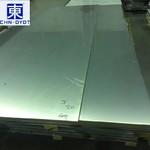 惠州3003涂層鋁板  3003抗拉強度