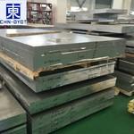 進口批發3003軟態鋁板防滑鋁板