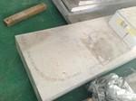 2017鋁材批發 2017鋁合金廠家