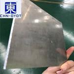 高強度7475鋁合金棒材力學性能