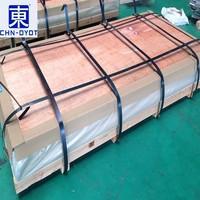 1100鏡面鋁板可提供SGS材質證明