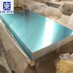 東莞長安6013鋁排手機氧化料