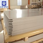 2A12-T4一吨价格  铝薄板经销商