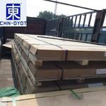 直銷耐高溫2A12鋁板 高熔點 鋁板
