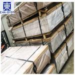 2017美鋁鋁板可定尺切割廠家批發