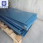 東莞5754-H24批發商 5754鋁薄板