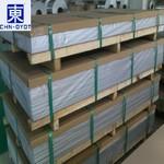 1100进口铝板条件屈服强度