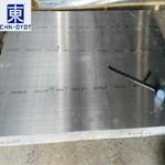 航空航天鋁板 2024高耐磨鋁板
