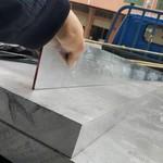 2017高硬度铝合金 国标2017铝板