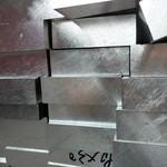 6A02进口高硬度铝板 6A02铝排