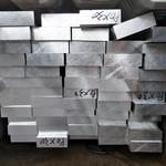 純鋁帶1100-H16鋁板狀態硬度