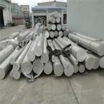 1100铝棒库存  铝薄板热处理规范