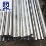 国标6061铝板 6061双面贴膜铝板