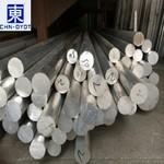 现货销售铝厂家5754铝合金棒