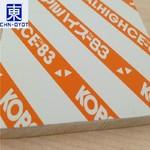 工業鋁板 1070-O態冷軋鋁板