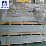 2a12-T651超厚铝板 模具超硬铝板