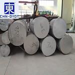 现货耐腐蚀6082铝棒  铝板规格