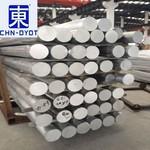 花紋鋁板 7075氧化鋁板廠家
