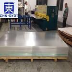 1060超厚鋁板 1060-H24力學性能