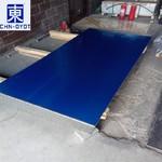 銷售7075航空鋁板 進口模具鋁板