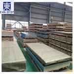 東莞供應1100氧化鋁板   純鋁板