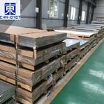 進口A6082鋁管生產廠家