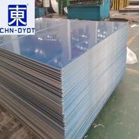 銷售國產鋁板  1090鋅鎂鋁板批發