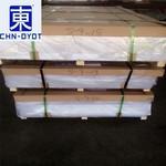 進口氧化熱處理7A04鋁材