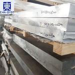 7A04耐磨鋁合金 進口超厚模具鋁板