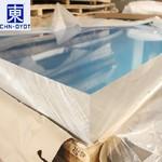 批發耐高溫鋁板  AL2024耐磨鋁板