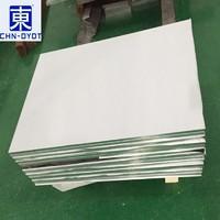 5052镜面铝板 5052广告铝板
