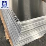 供应防锈铝合金/铝镁合金3103铝板
