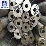 铝合金2024铝板直销 无缝铝管