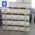7075铝板厂家进口挤压铝管