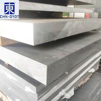 销售进口压花铝板  6063铝板