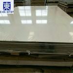 东莞1100氧化铝板批发 高纯铝板