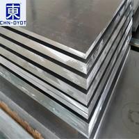 进口6061耐腐蚀铝板 6061防滑铝板