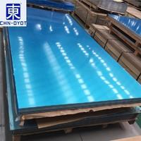 3003防锈铝板 3003铝板状态
