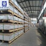2017铝板硬度 2017铝板代理商