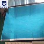 供应航空超硬铝板半硬2A12铝合金