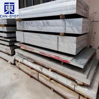 进口超宽铝板  进口2024铝合金成分