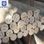 5052铝板硬度要求 铝板销售供应商