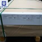 诚信出售6063铝棒 6063铝管规格